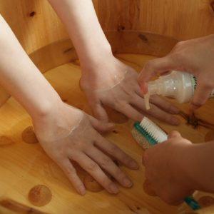 Bersihkan tangan